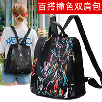zoger shoulder bag female 2018 new trend Korean version of the wild oxford cloth casual fashion canvas personalized backpack