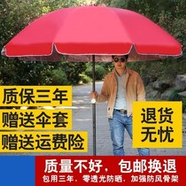 Stall umbrella umbrella large wear-resistant sun umbrella outdoor large business umbrella umbrellas
