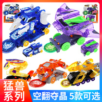 The new version of the 4 generation of 3 deformation burst speed toy extreme ice storm riot violent spoiler Speed 2 raging 1 Strong air