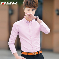 Long-sleeved shirt male Korean version of the trend of handsome self-cultivation pink shirt business mens casual shirt spring and autumn