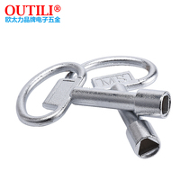Haitan Cabinet Lock key triangle four corners of the valve train subway iron door Cabinet electric cabinet box inside the quartet wrench