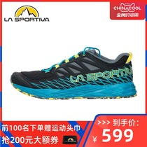 LASPORTIVA rathpertiva men and women models ultra-light breathable shock-absorbing trail running shoes LYCAN New 36K