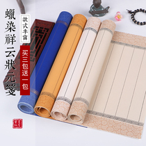 Batik auspicious clouds shaped paper rice paper 3cm vertical grid four feet half-cooked half-cooked antique years blue rice paper brush calligraphy practice writing method for the creation of special exhibition examination competition works paper
