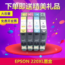 USD 7 81] Printed letter compatible Epson 364 ink cartridge