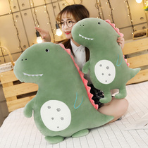 Cute dinosaur plush toy doll clings to pillow sleeps on long pillow bed big doll doll birthday gift girl