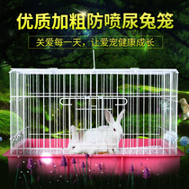 Spray urine rabbit cage breeding cage household rabbit Lotus cage extra large pet rabbit automatic manure