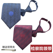 The new Procuratorate tie administrative judicial labeling law inspection enterprises and institutions Hospital tie custom custom