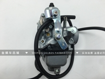 Suitable for light riding Suzuki motorcycle Hummer GR150 carburetor GA150 country three-meter Kuni carburetor assembly