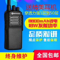 Moto pull walkie talkie XIRP3188 civilian high-power site mini beauty salon hotel KTV outdoor