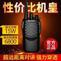 Motorcycle pull walkie talkie MT338D civilian high-power site mini beauty salon hotel KTV outdoor ear