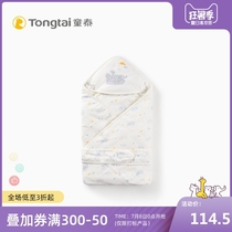Tong Tai spring 2019 new baby cotton products are men and women baby gauze cotton hold was out to hold the blanket