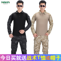 Frog suit summer tactical war wolf special forces outdoor frog straining uniform smooch military camouflage suit suit men