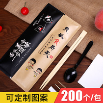 Disposable kraft paper tableware set chopsticks paper towel toothpick gloves takeaway fast food combination custom