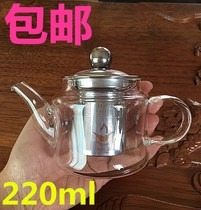 Z2019 high temperature resistant glass tea flower teapot small capacity PU'er black tea stainless steel with filter Kung Fu Tea