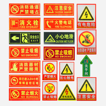 Fire fighting equipment fire hydrant fire extinguisher use method signage sticker description signage factory pvc