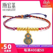 Chao macro base National color-Fukuzawa long gold bracelet pure gold beaded hand rope ancient method transfer beads pendant Z J