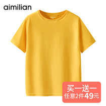 2 49 yuan) cotton yellow short-sleeved solid color t-shirt female Summer 2019 New loose half-sleeved Korean version of the white shirt