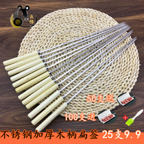Stainless steel wooden handle flat sign outdoor barbecue needle shish kebab tool barbecue string sign iron sign Steel sign accessories appliances