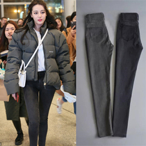 Counter 2019 autumn and winter models dili Reba with the same paragraph jeans female nine pants feet Korean version of the high waist was thin tight