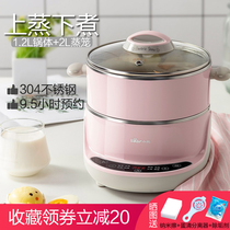 Bear steamed egg automatic power household boiled egg double stainless steel porridge can be scheduled breakfast machine