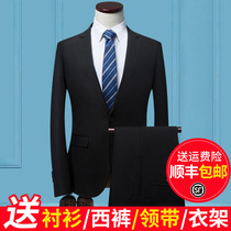 Suit suits mens three-piece business occupation suit small suit Korean version slim groomsmen groom wedding dress