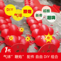 New Year balloon firecrackers opened fireworks Spring Festival salute Wedding Shop celebration firecrackers broken ball Board New Year firecrackers