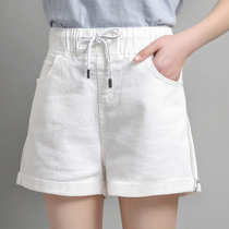 White shorts female high waist 2019 summer New wear loose casual Korean version was thin wild wide leg hot pants