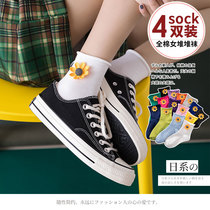 Socks female tube socks ins tide summer cotton thin pile pile socks Korea cute breathable Japanese net Red Stockings