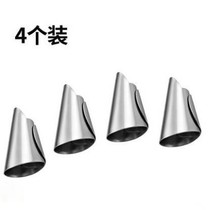 Household stainless steel iron set finger protection finger finger set does not hurt hand peeling nail God
