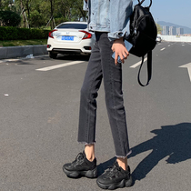 Jeans female straight tube 2019 Spring High Waist Korean version was thin wild Hong Kong taste wide leg nine points gray pants