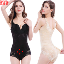 Conjoined body sculpting clothing abdomen waist fat burning body without trace reduce belly postpartum shaping hip thin underwear female thin