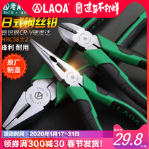 Old a chrome vanadium steel Visier wire clamp oblique mouth pliers oblique mouth pliers nose pliers 8-inch 6-inch multi-purpose pliers