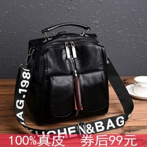Leather handbags 2019 new tide Korean soft leather shoulder diagonal package multi-functional casual mini backpack backpack
