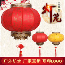 Waterproof outdoor outdoor festive Mid-Autumn Lantern Chinese antique sheepskin Lantern baifu round rotating Lantern