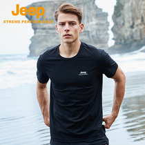 jeep flagship store official authentic Jeep outdoor sweat Tide brand round neck loose cotton short-sleeved quick-dry T-shirt male