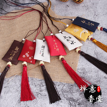 Dragon Boat Festival long rope embroidery sachet sachet carry empty bag Chinese style damask features blessing incense bag with tassels