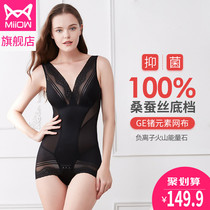 Cat People female body sculpting body clothing abdomen body waist beauty postpartum shaping meter hip authentic antibacterial thin clothing