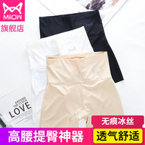 Catman safety pants to prevent light female xia high waist lifting hips to collect the belly of the body of the body of the large code bottom no trace ice silk flat angle underpants