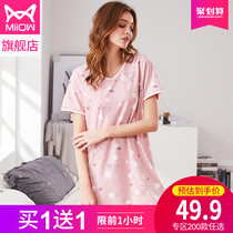 Cat man summer cotton sleeping skirt thin women's summer long cute casual loose cotton home wear girls pajamas