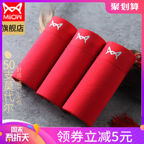 Cat Man 50 modell this year red summer male unmarked flat angle underwear pure cotton crotch couple female panties