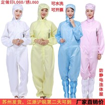 Clean clothes white Siamese overalls wear protective clothing split clothes with Hood dust pocket purification