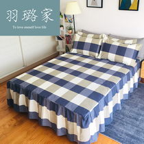 Thickened cotton bedspreads bed skirts bed sheets single 2 meters bed skirts cotton bed apron cover European bed cover non-slip