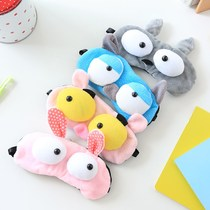 Blindfold cute soft sister girl cute blindfold Super Meng plush blindfold funny funny personality 3d stereo big eyes