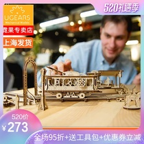 Ukraine Ugears wooden mechanical transmission model jigsaw movable Assembly toy ornaments tram scenery line