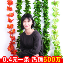 Simulation grape leaves fake leaves green leaves plastic green plant pipe winding fake flower vine Vine ceiling decoration fake flower