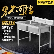 Commercial stainless steel kitchen single slot double slot three slot sink sink kitchen restaurant sink wash basin