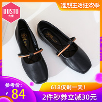 DUSTO Big East 2019 summer and autumn new casual low-heel flat bottom metal strip Mary Jane shoes female 9Q1493
