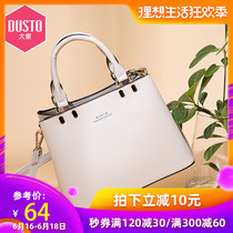 DUSTO DaDong 2019 summer new fashion City Messenger commuter bag trend handbag DF19X6144A