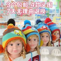 Small model dummy head Child hat display props head mold wig doll head Baby Baby model head 44cm