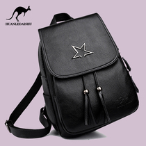 Kangaroo backpack female 2018 new fashion wild student bag soft leather backpack first layer leather ladies bag